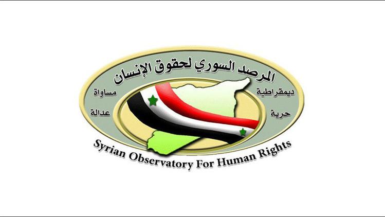 ¿Quién está detrás del Observatorio Sirio para los Derechos Humanos?