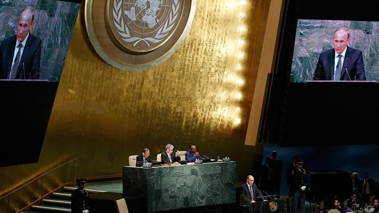El presidente ruso, Vladímir Putin, se dirige a los asistentes en la 70ª Asamblea General de la ONU