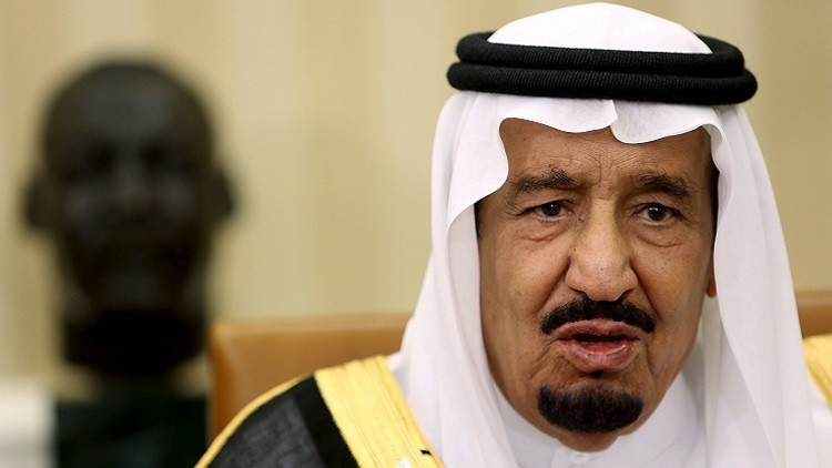 Hospitalizan al rey saudí Salmán bin Abdulaziz