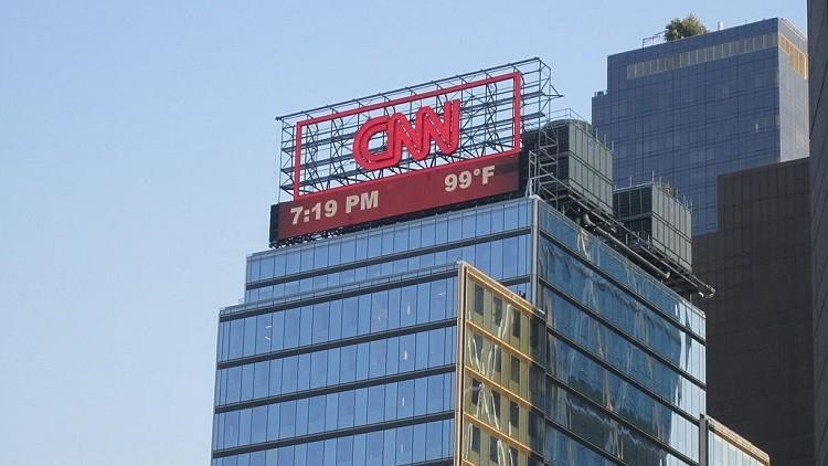 Internet se burla de la CNN: ¿Ucrania está en Pakistán?