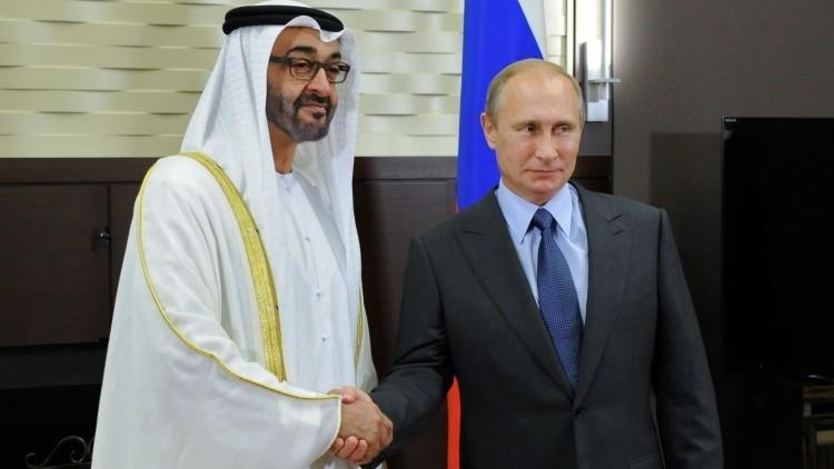 El presidente ruso, Vladímir Putin y el príncipe heredero de Abu Dabi Mohammed Al Nahyan, durante un encuentro en Sochi, el 23 de octubre de 2014