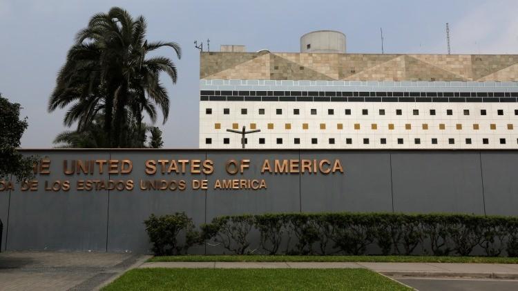 """Traición en Perú"""": EE.UU. establece bases secretas en la Amazonía - RT"""