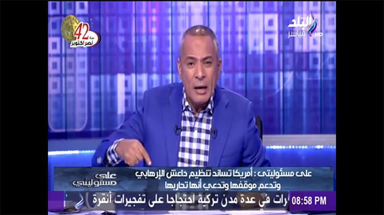 Un presentador egipcio confunde un videojuego con los ataques aéreos rusos en Siria (video)