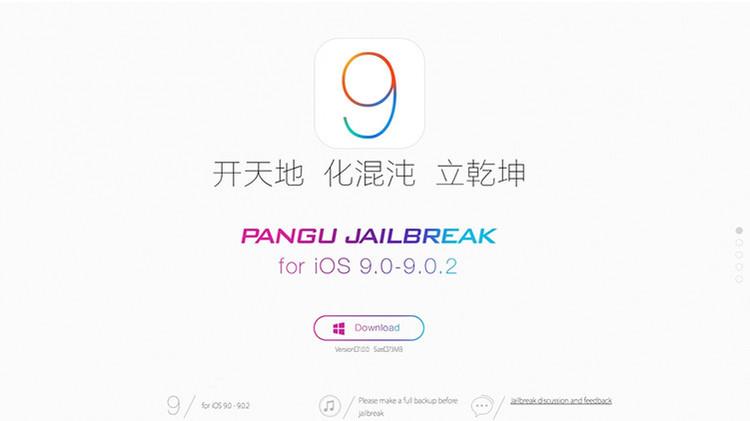 Piratas informáticos chinos, los primeros en 'hackear' el iOS 9