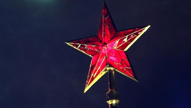 Una de las estrellas de Kremlin