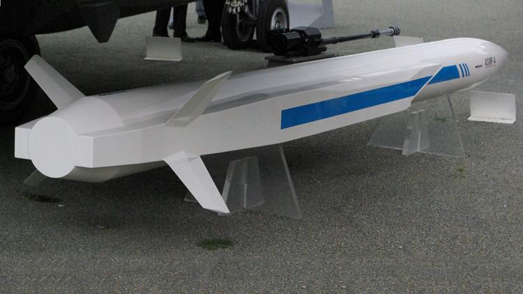 Modelo de ASMP-A en el Salón Aeronáutico de París 2007