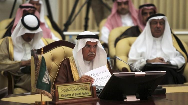 El ministro saudita de petróleo, Ali al-Naimi, asiste a una reunión de ministros de petróleo del golfo Pérsico en Riad, el 24 de septiembre 2013
