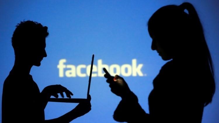 """Facebook revela qué trabajo del futuro será """"bien remunerado"""" y lanza una web para enseñarlo"""