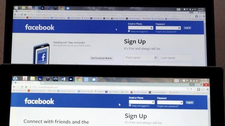 ¿Traición de Facebook? Acusan a la red social de promover en secreto una ley sobre cibervigilancia