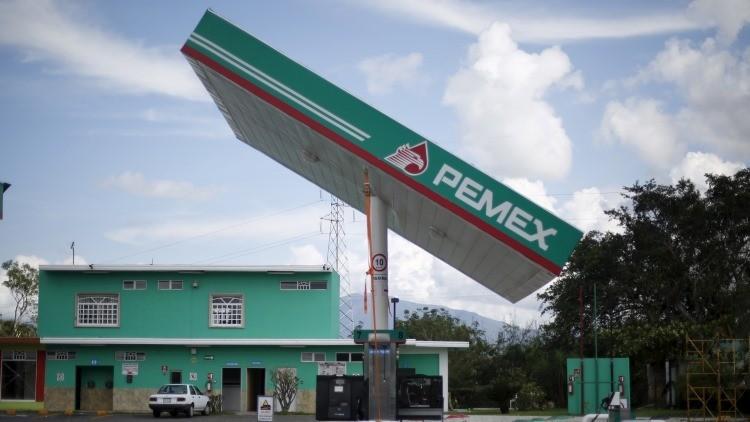 Otro récord de Pemex: ¿Por qué las pérdidas de esta petrolera crecieron casi un 200%?
