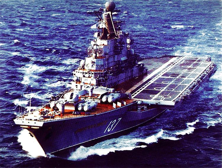 Portaaviones soviéticos del proyecto 1143 clase Kiev en 1986