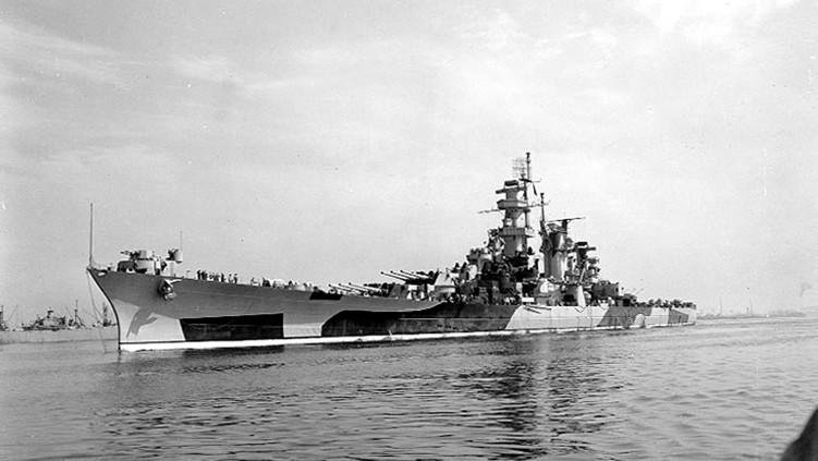 'Supercrucero' estadounidense clase Alaska