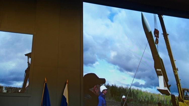 Presentación del informe final sobre el MH17 por parte del consorcio ruso Almaz-Antei