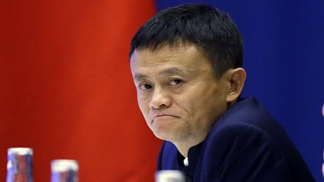 Jack Ma, fundador y presidente ejecutivo de Alibaba