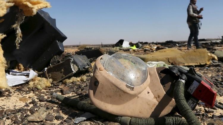 Difunden imágenes por satélite de la zona del Sinaí donde se estrelló el avión ruso de pasajeros