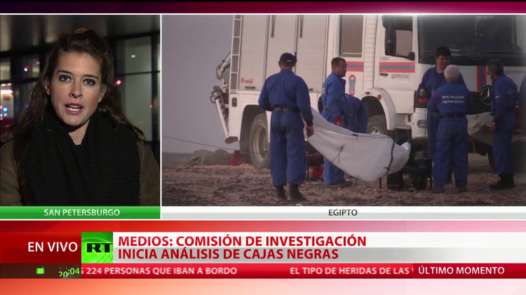 La Comisión internacional de investigación inicia el análisis de las cajas negras del A321