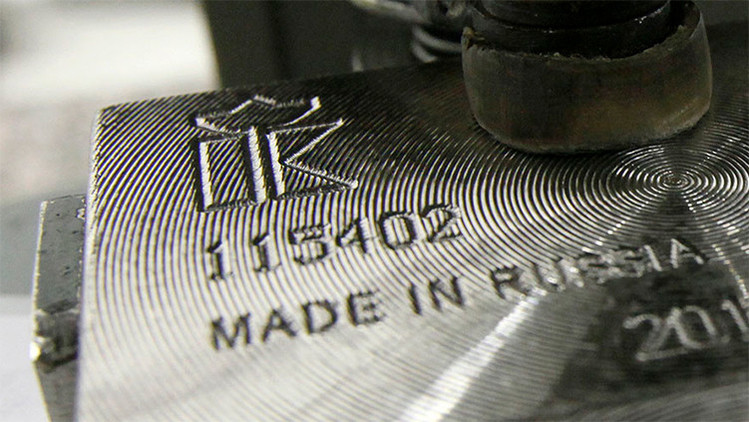 Economista del Banco Mundial: el rublo convertirá 'Made in Russia' en marca global
