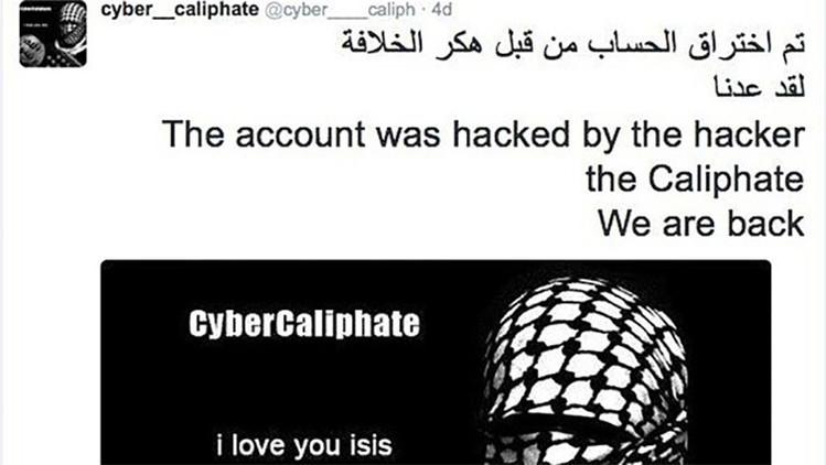 El Estado Islámico publica números de teléfonos celulares de jefes de la CIA y el FBI