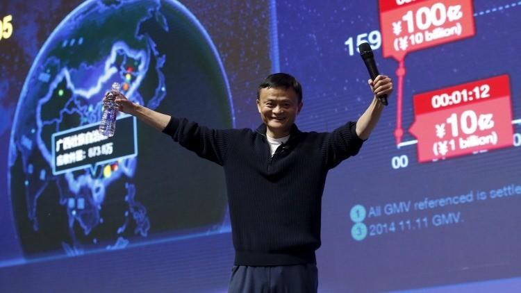 Alibaba se aprovecha de los solteros y en un día ingresa una suma equivalente al PIB de Jamaica