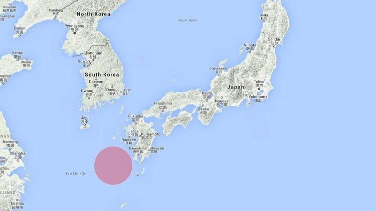 Un terremoto de magnitud 7,1 estremece Japón