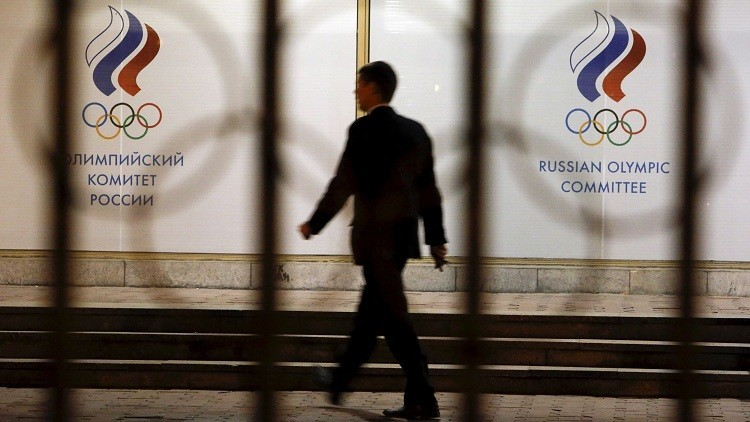 IAAF: La desclasificación no prohíbe a los atletas rusos participar en competiciones nacionales