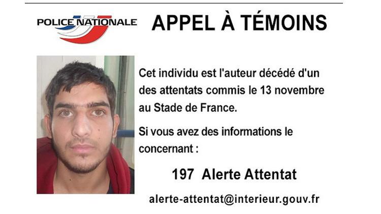 La policía francesa publica la foto de un terrorista suicida que participó en los atentados de París