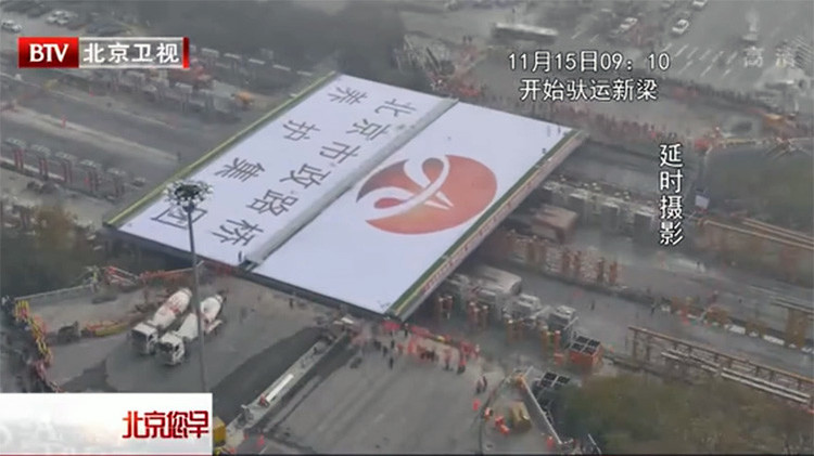 Ver para creer: En China tiran abajo y levantan un puente en menos de 48 horas