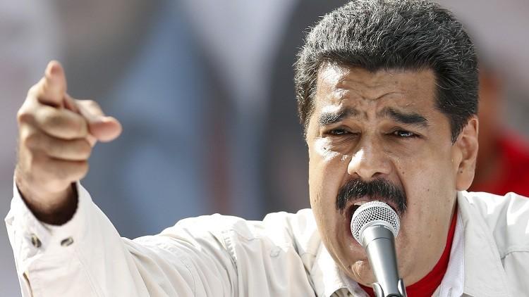"""""""EE.UU. busca socavar la resistencia inspiradora de Venezuela"""""""