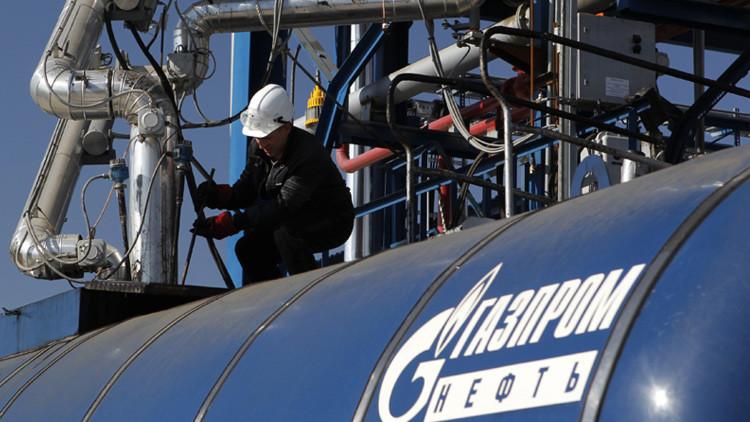 Refinería de petróleo en Moscú