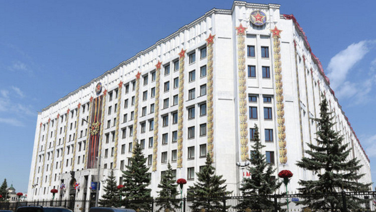 El Ministerio de Defensa de Rusia