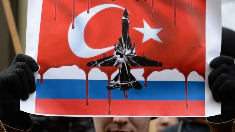 Los 10 hechos que rodean al derribo del bombardero ruso Su-24 efectuado por Turquía