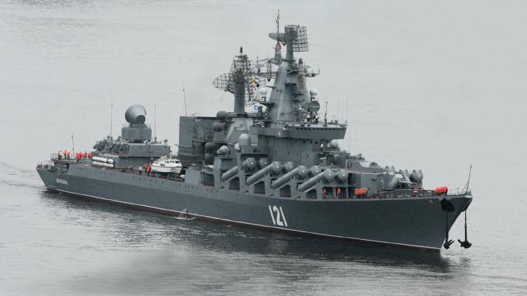 Un crucero pesado ruso llega a Latakia para proteger el espacio aéreo de Siria (Video)