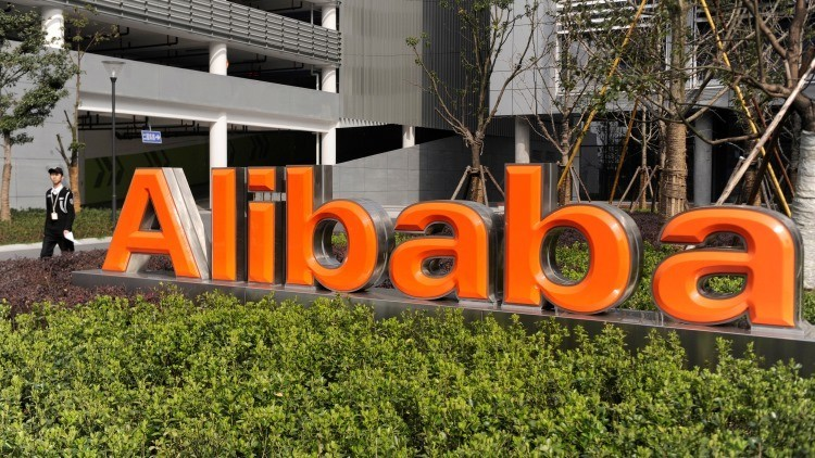 """Alibaba quiere explotar las """"grandes oportunidades"""" de Latinoamérica y pone la mira en México"""