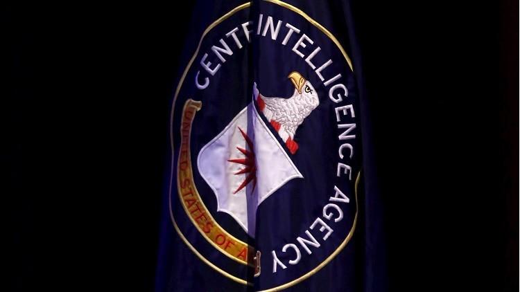 La bandera de la Agencia Central de Inteligencia (CIA) de EE.UU.