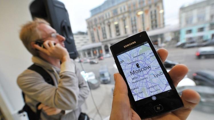 Mapa de navegación GPS en una pantalla Samsung