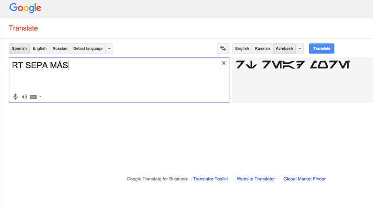 Debut del aurebesh: Google incorpora el idioma de 'La Guerra de las Galaxias' en su traductor