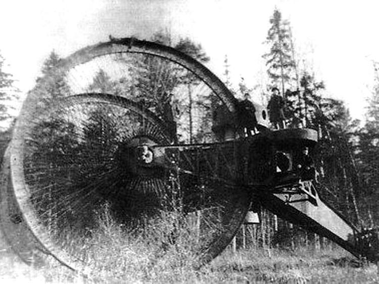 Tanque Tsar