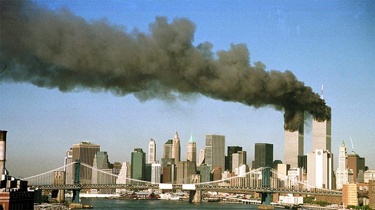 Los atentados 11S