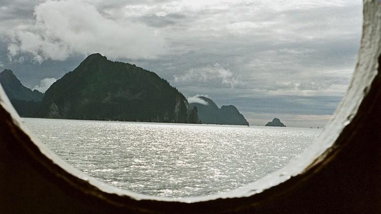 Una costa de Aláska
