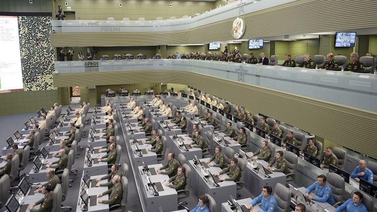 El centro de gestión de la defensa en Moscú