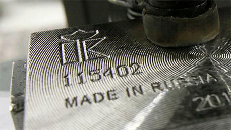Una máquina graba información sobre un lingote compuesto por un 99,98% de platino puro en la planta de metales no férricos de Krastsvetmet, en la ciudad rusa de Krasnoyarsk, Siberia.