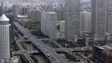 Vista del distrito financiero de Pekín