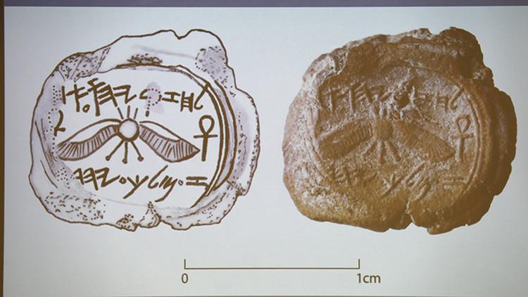 Hallan un objeto que podría haber pertenecido a un legendario rey bíblico