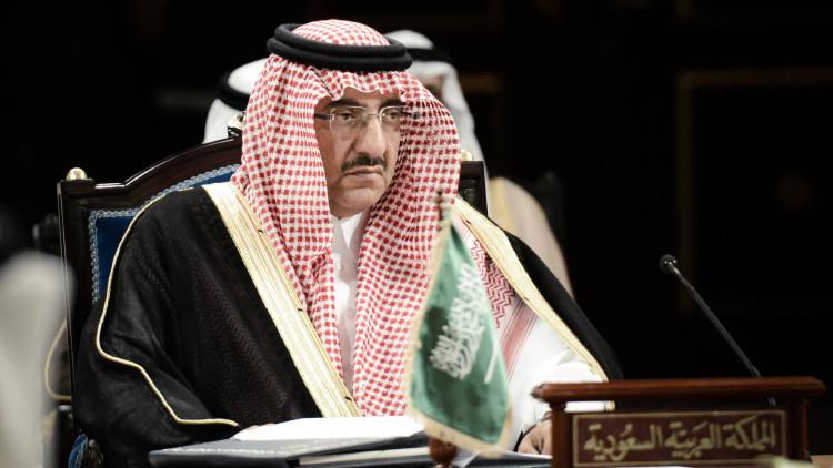 ¿Por qué el Gobierno de Arabia Saudita esconde el número de muertos de la peregrinación a Mina?