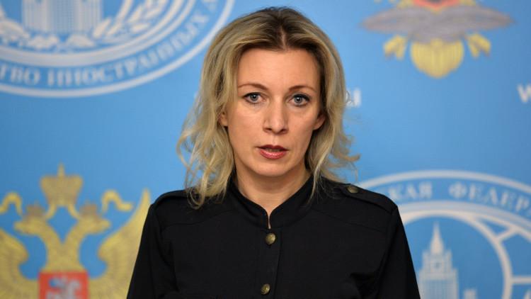 """Rusia: """"Nos preocupa que EE.UU. quiera llenar el mundo de bases militares"""""""