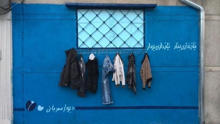 'Paredes de piedad': Con ganchos en las calles, los iraníes ofrecen ropa a los más necesitados