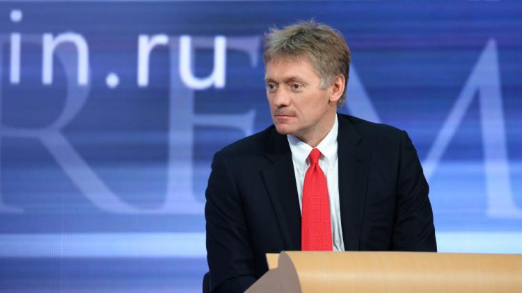 """Kremlin: """"No sacrifiquen las relaciones de Rusia y EE.UU. durante la campaña electoral"""""""