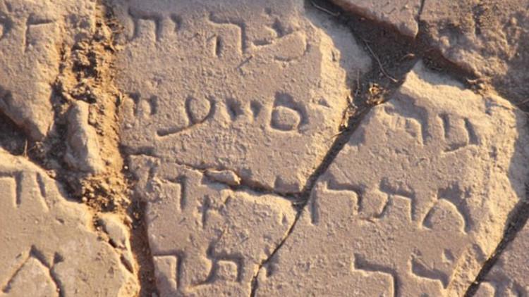 Científicos confirman el lugar en el que Jesús realizó el 'milagro de los cerdos'