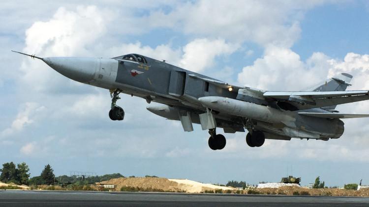 El bombardeo Su-24