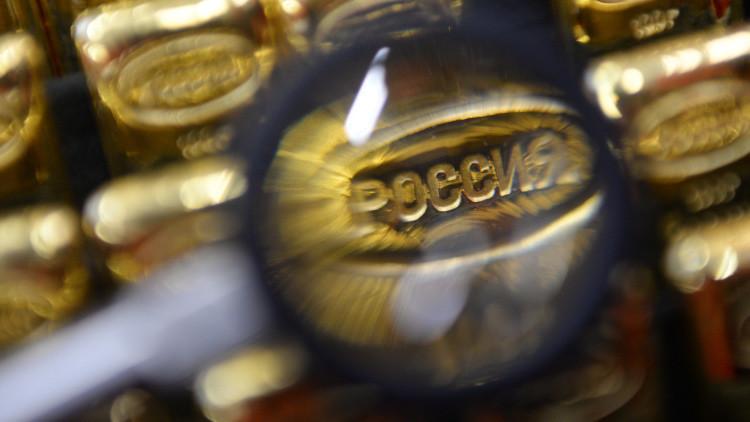 Rusia adquiere una cantidad récord de reservas de oro